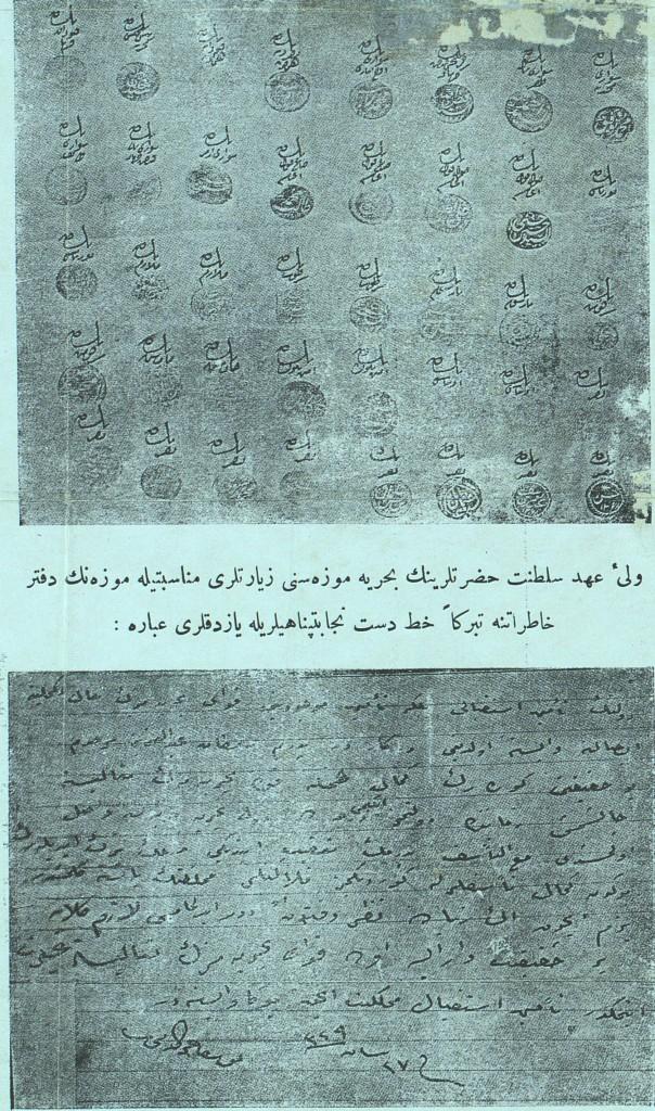 O-169_0923-3